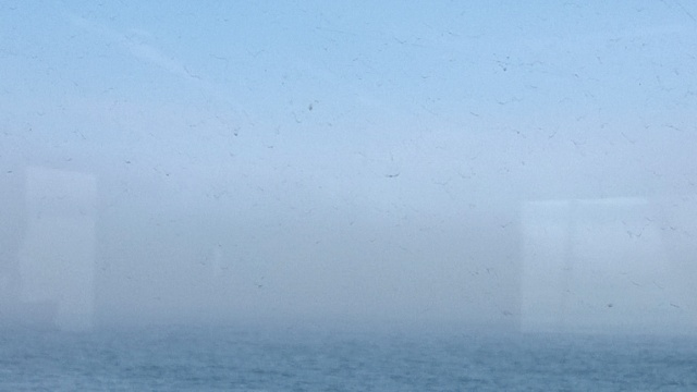 Fog in the Strait of Juan de Fuca
